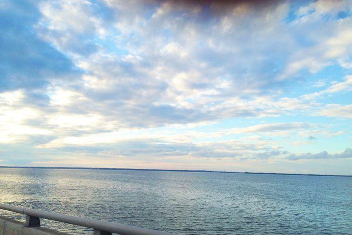 Gulf Skies